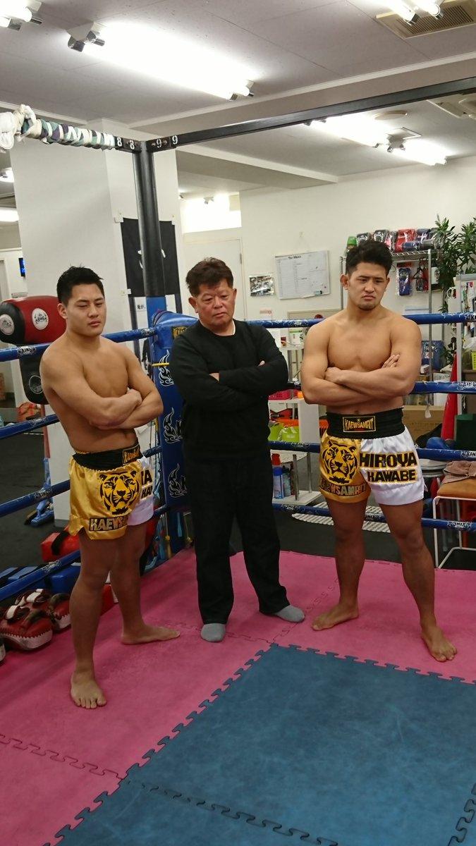 HIROYAと大雅の父、儀信さんに初めて取材したのは10年前の「ゴング格闘技」で「天才ファイターはゴールデンエイジ(9~