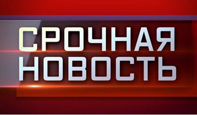 В России запретили деятельность «Свидетелей Иеговы»  Подробнее: https://t.co/zzYQWtjHKK