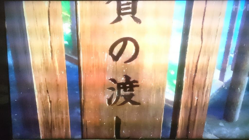 南鎌倉高校女子自転車部より、浦賀の景色。「たまゆら」にも、出てきた、浦賀の渡し が、南鎌倉女子自転車部にも、登場!添付の