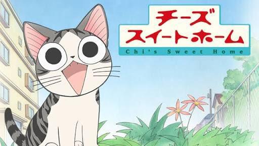 アニメだったらチーズスイートホームが何よりも好き見ててほっこりするし、可愛すぎ(*´꒳`*)