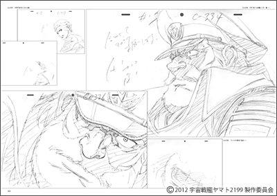 【告知】「宇宙戦艦ヤマト2199 結城信輝 原画集」がAmazonと「アニメスタイル ONLINE SHOP」発売中。上