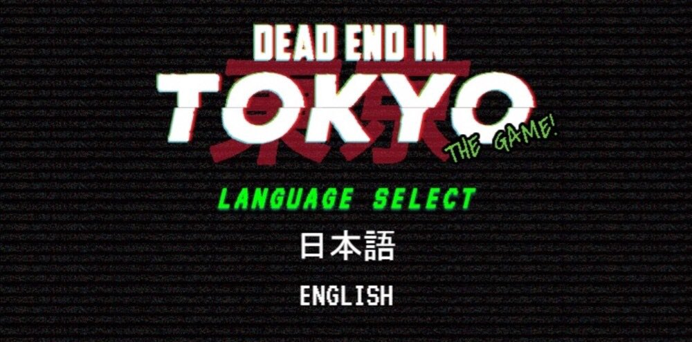 「Dead End in Tokyo」 スペシャルゲーム公開!  詳しくは MAN WITH A MISSION Official Siteにて!  https://t.co/l3CBTp2Mjw
