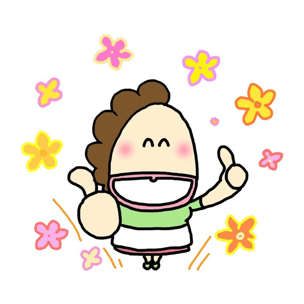 この春、学校卒業のみなさん、おめでとうございます*\(^o^)/*#卒業おめでとう #あたしンち