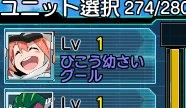 【ロボガ】やっとゲットだぁぁぁぁぁ!!!(≧▽≦)