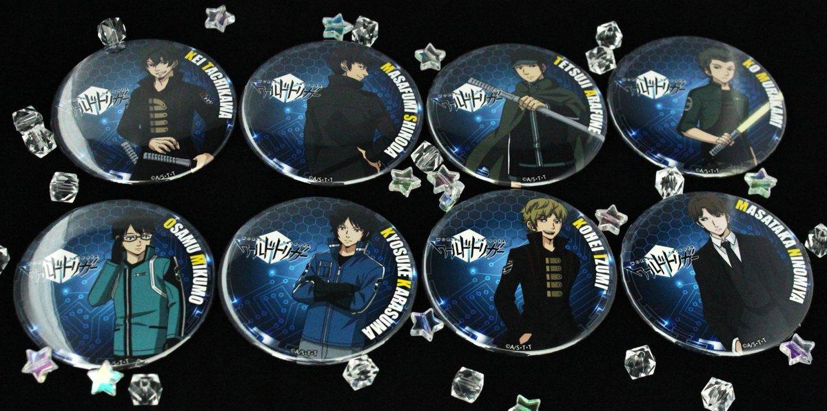 【アニメジャパン】「ワールドトリガー」のAnimeJapan事前通販は本日17時に販売終了です!是非チェックしてみて下さ