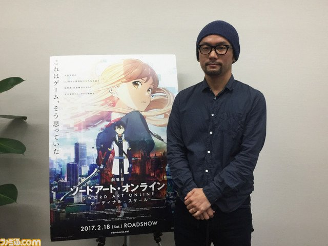 『劇場版 ソードアート・オンライン』細田守監督から学んだ教えや『君の名は。』ヒットに見る日本アニメの今後――伊藤智彦監督