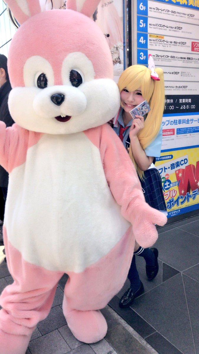 フロントウィングさんのウサギさんとお写真撮ったー!!大きい!ぬくぬくする!!ww『グリザイア ファントム トリガー』マス