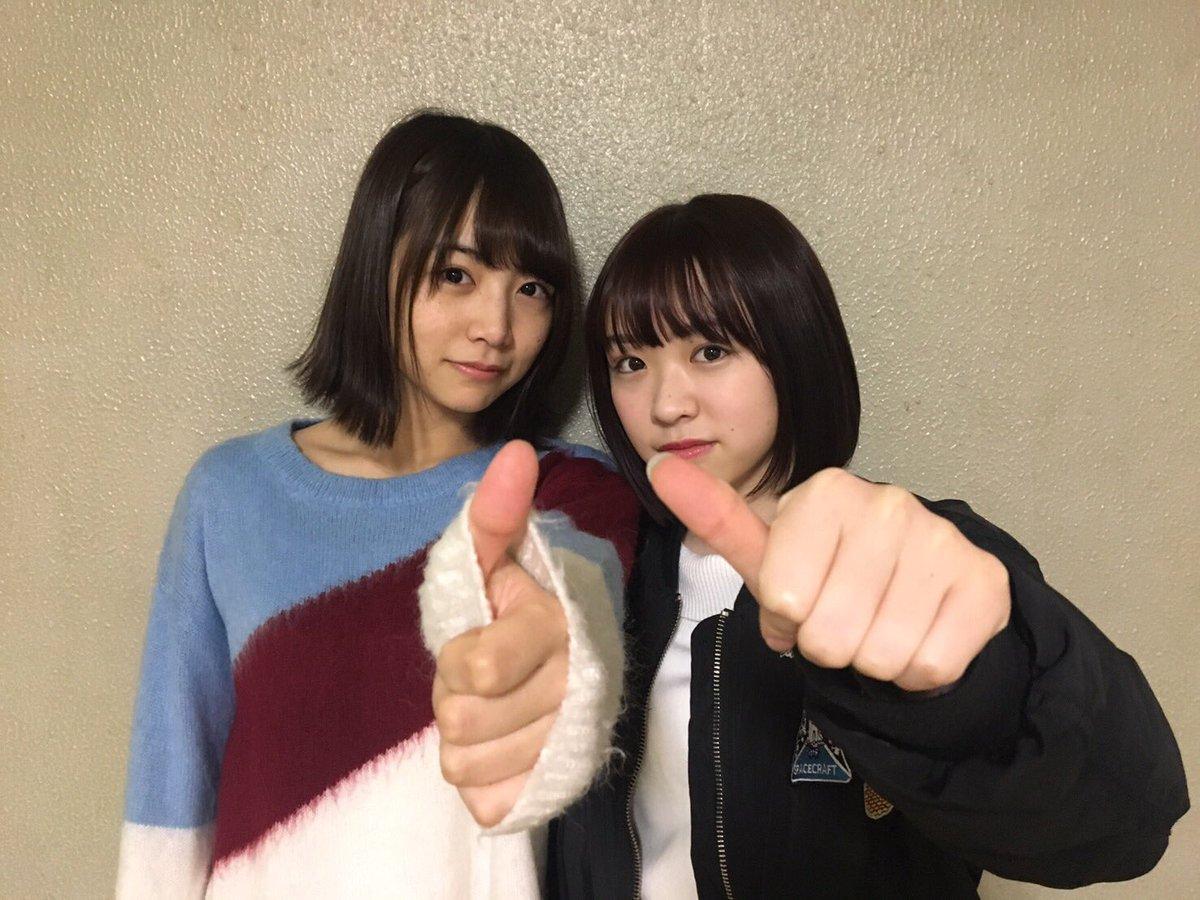 JFN「FRIDAY GOES ON~あっ、それいただきっ!~」には北野日奈子、渡辺みり愛が14時20分頃から生出演! ...