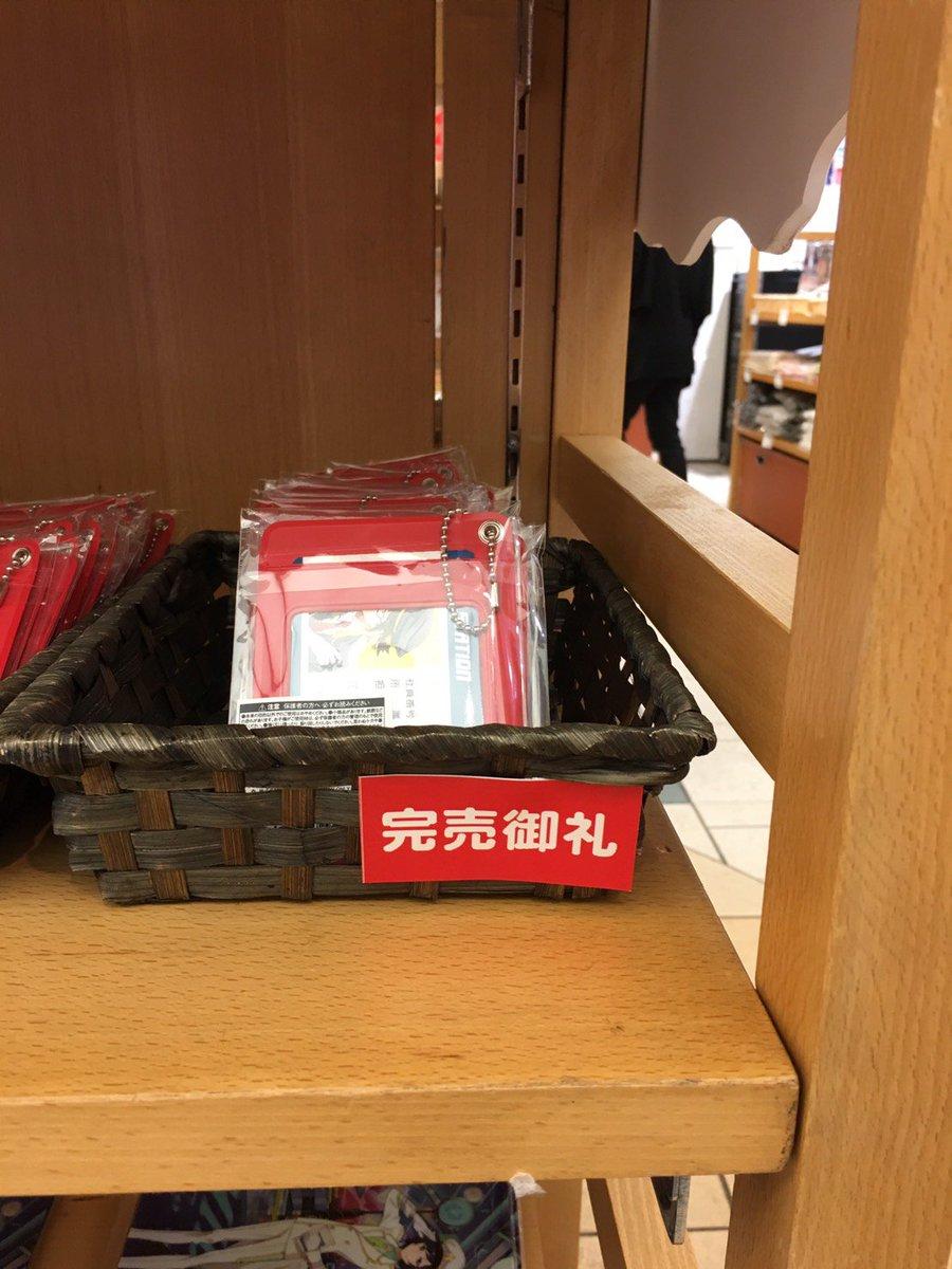 【みでぃすて2完売情報】東京キャラクターストリートで開催中の「SHOW BY ROCK!! みんなでハッピー☆MIDI