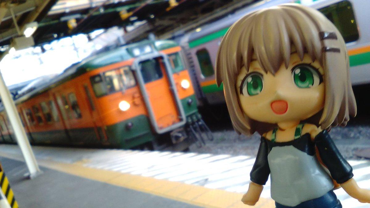 ねんどろあおいと気晴らし旅っ(笑)、高崎駅にて昭和電車と対面です。ヤマノススメSS本編にも登場した115系も風前の灯火で