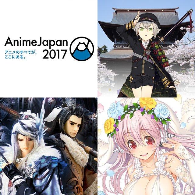 3/25(土)~26(日)「AnimeJapan 2017」いよいよ開催!ニトロプラスブースでは #刀剣乱舞 #サンファ