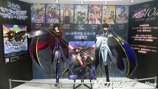 AnimeJapan 2017 バンダイナムコ 映像音楽グループブース設置中。「コードギアス」10周年記念など展示も多数