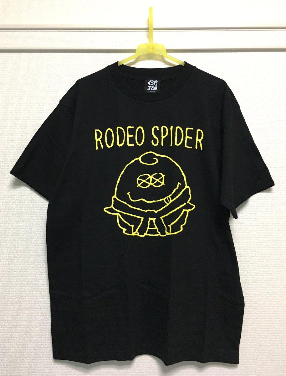 ぐらP&ろで夫IIのBlu-rayに入ってたTシャツが意外とかわいい。イベで着るー♪で。今度のイベ。江戸川区総合文化セン