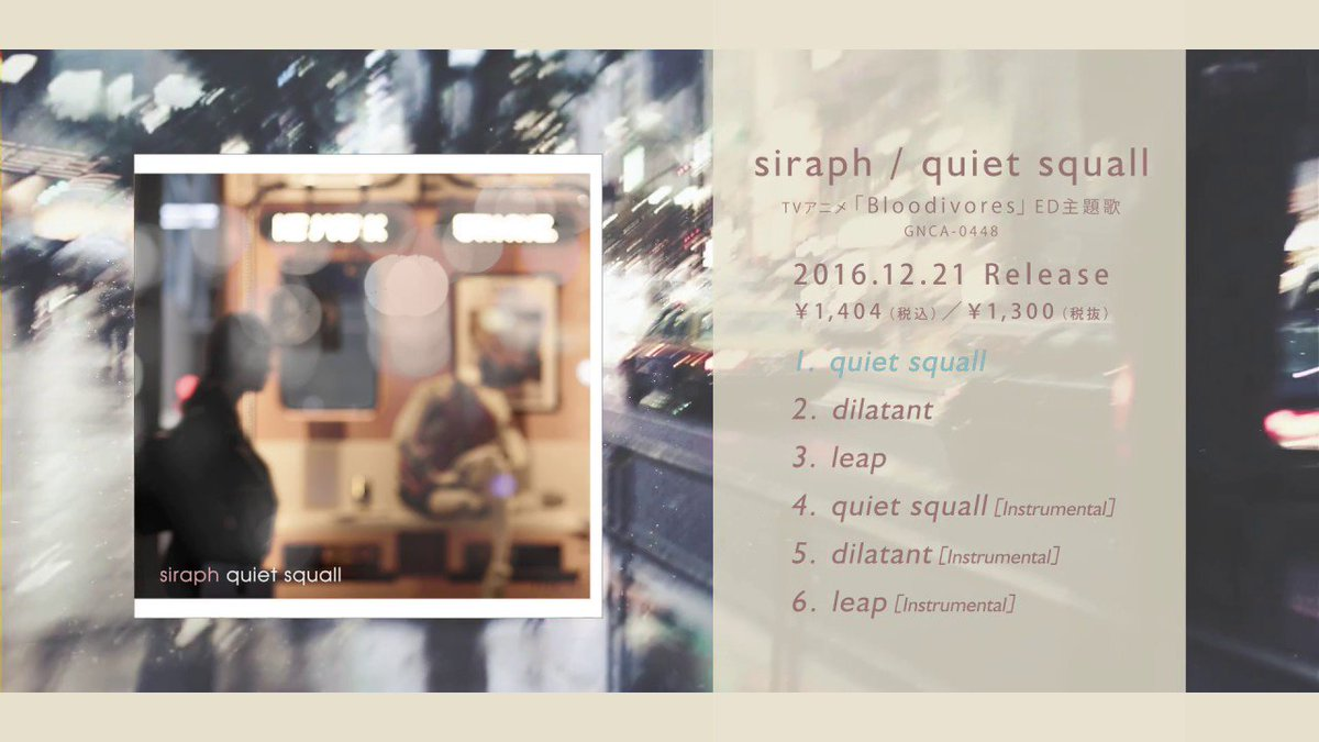 quiet squall(TVアニメ(Bloodivores)ED主題歌)] siraph  @_Kumatan__
