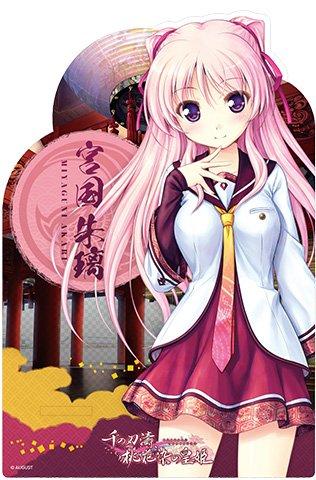 オーガスト/ARIAは4月30日、東京ビッグサイトで開催される「Character1」に出展いたします。イベントページに