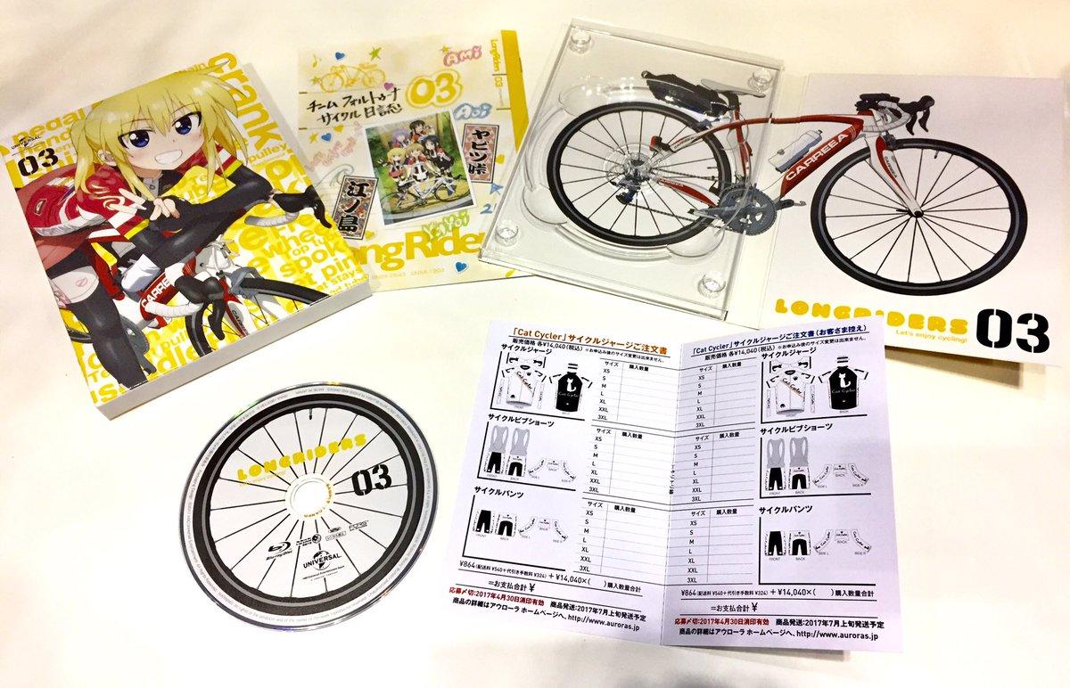 【本日発売】ろんぐらいだぁす!3巻が本日発売しました〜第6話に出てきたチームが着ていた「Cat Cyclerジャージ」の