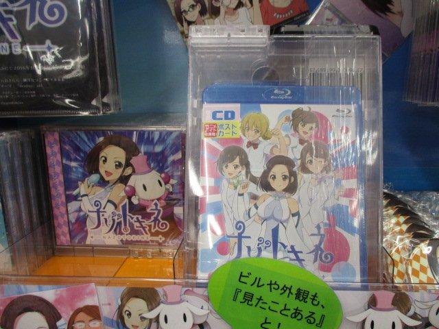 【ビジュアル情報】立川ご当地『ナゾトキネ』BD好評発売中♪アニメイト特典で『描き下ろしポストカード』も付いてきます♪是非