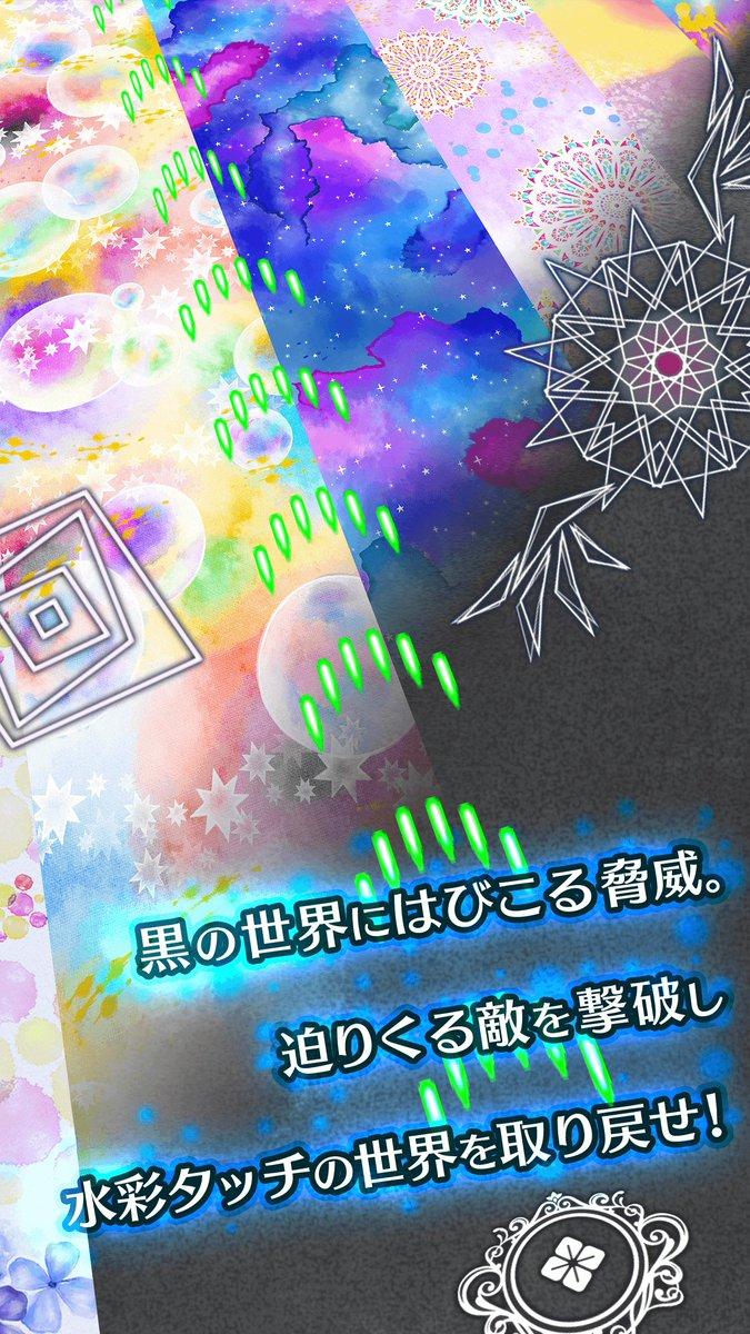【アプリ配信】独創的ビジュアル×弾幕×育成シューティングゲーム『ノア』配信開始 https://t.co/aoDfCm6qGH