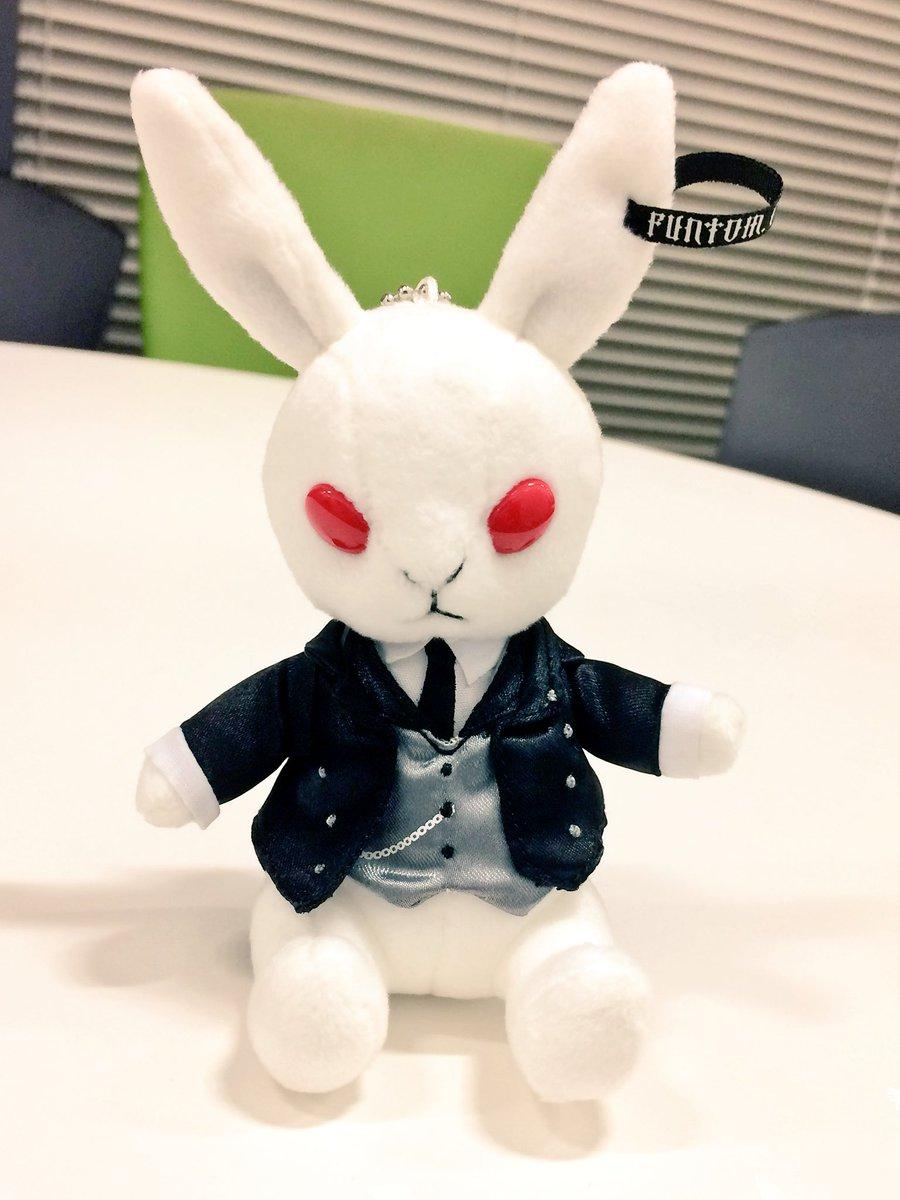 【黒執事 Black Label AnimeJapan2017 情報1】ミニビターラビット。圧倒的人気のウサギぬいぐるみ