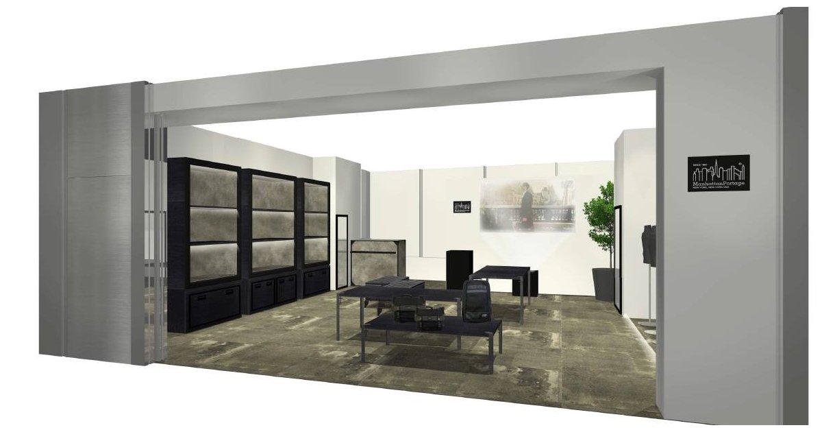「マンハッタンポーテージ」が大人向けライン専門店を六本木ヒルズにhttps://t.co/M1ZkL4oMQx