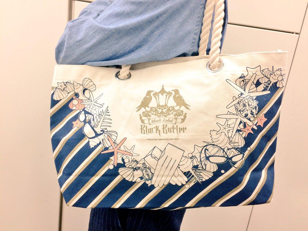 【黒執事 Black Label AnimeJapan2017 情報6】マリントートバッグ。キャンバス製大容量。枢やなデ