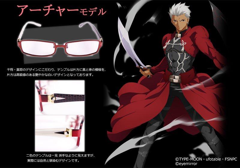【Fate/stay night[UBW]×メガネ】店頭販売は10:30より整理券配布を致します。通信販売は12:00(