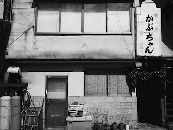 3/23(木)、秋田県大館市での旅する暮らしの記録です。不思議な本。【 旅LOG – 2017.03.23】#cobak