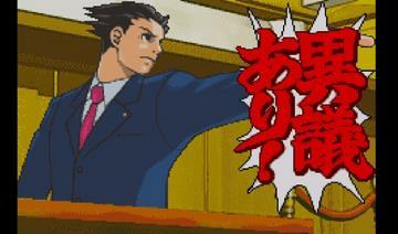 パチスロ『逆転裁判』発売決定!5月には可動開始 -