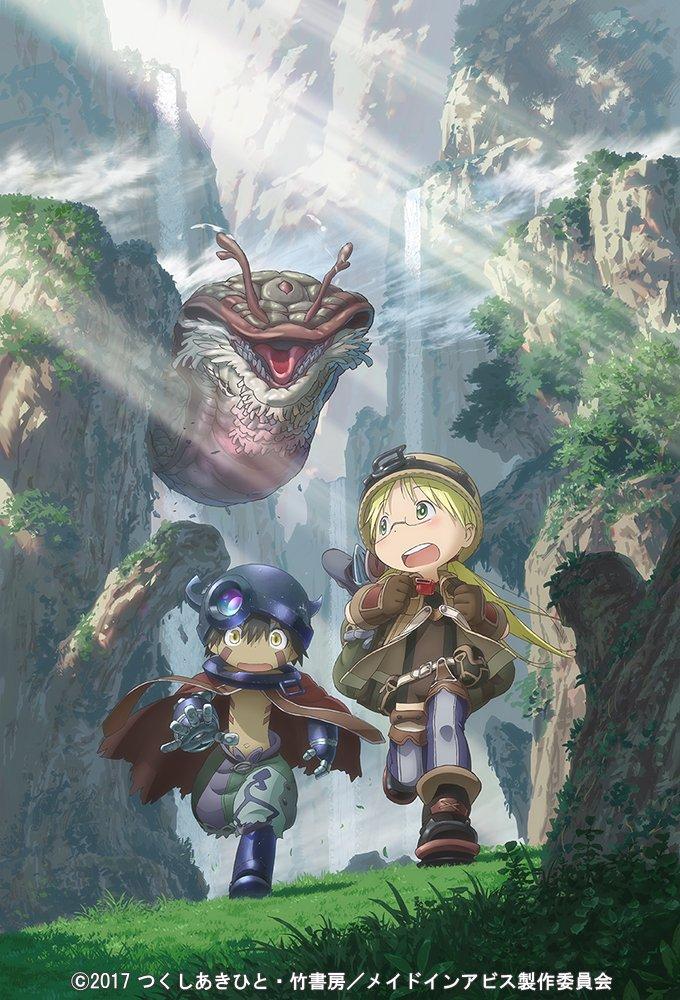 RT @miabyss_anime: TVアニメ「メイドインアビス」は7月放送開始予定!新規キービジュアルを公開! #miabyss...