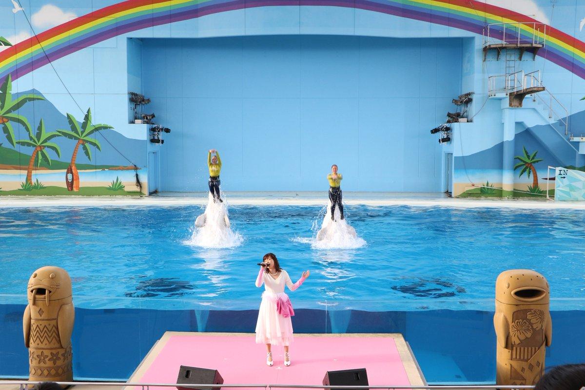 「春の楽園」イメージソングを歌う大原櫻子さんをゲストにお迎えし、「トークイベント&ライブ」を開催しました!シロイルカと大