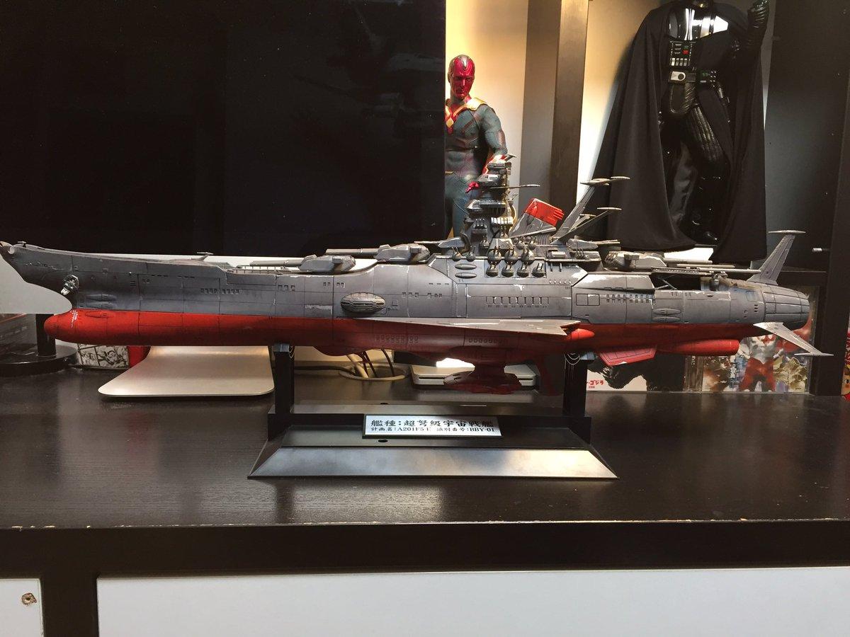 超弩級恒星間航行宇宙戦艦ヤマト2199 1/500 塗装完了‼️まだ初心者なんで至らぬところはありますが目を瞑ってくださ