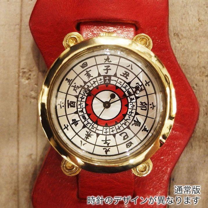アニメ「甲鉄城のカバネリ」×A STORY TOKYO コラボ #腕時計 無名モデル「 #甲鉄城のカバネリ 」とA ST
