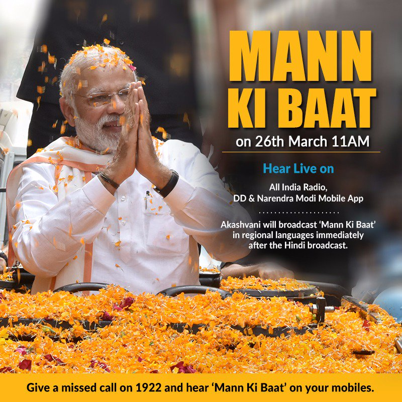 This month's #MannKiBaat will take place on Sunday at 11 AM. Tune in.