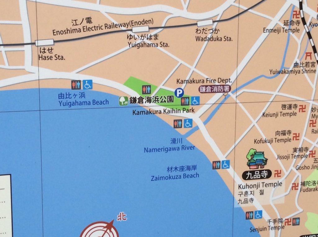 #俺ガイル #鎌倉俺ガイルのキャラ名って横須賀線(鎌倉付近)の地名からとってるのかな?
