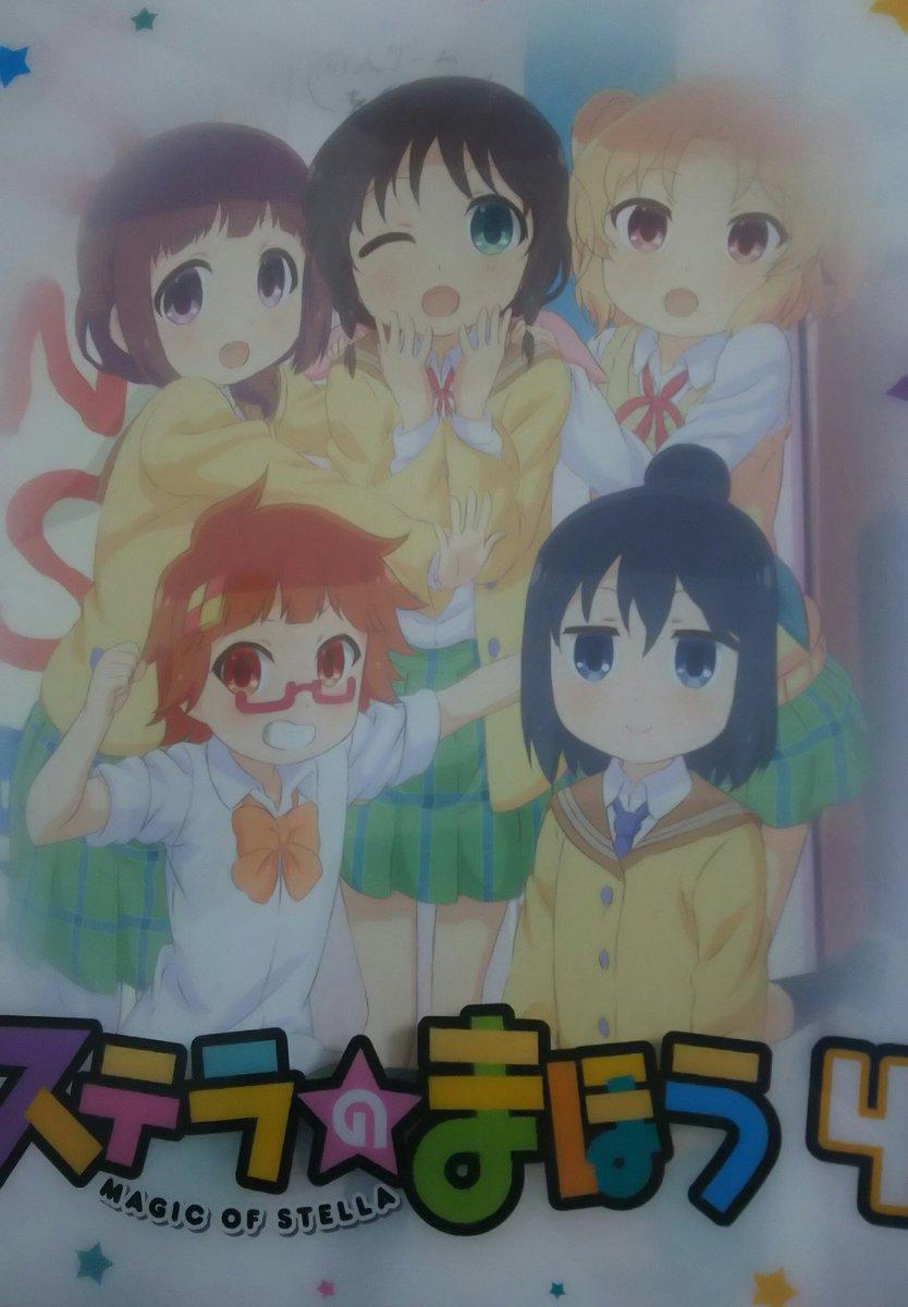 第4巻~😍😍どさくさに紛れてたまちゃんに抱きつく布田氏かわいい!!ラジオでつくったPCゲーム「麺に恋した僕はMEN」略し