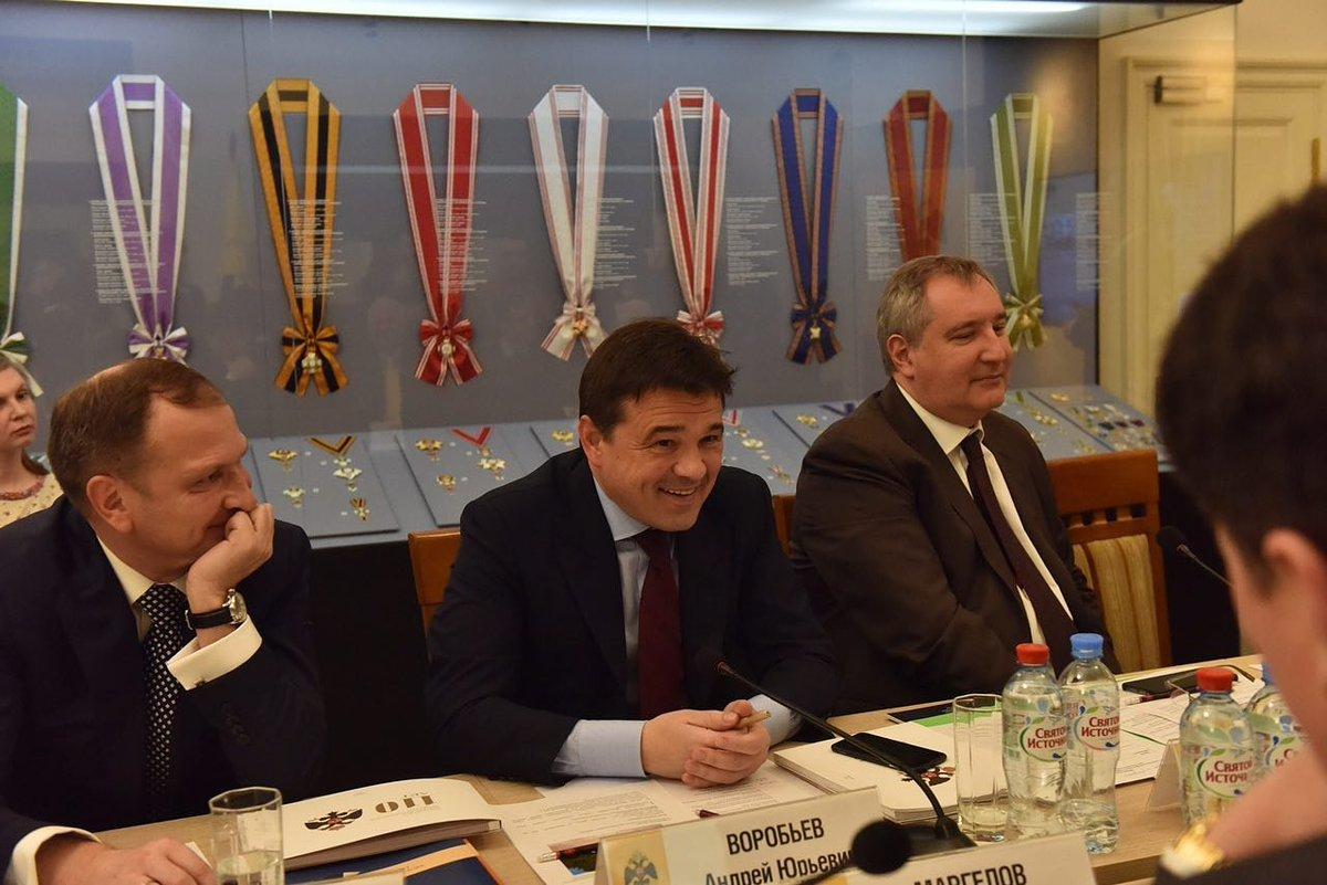 На заседании попечительского совета Российского военно-исторического общества https://t.co/jI7UOY1uJX