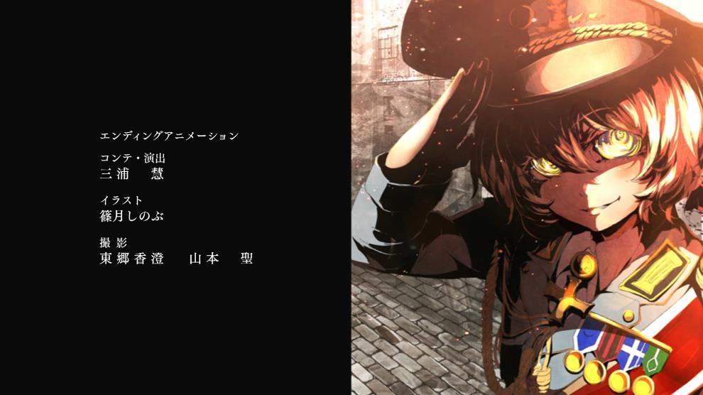 EDコンテ演出魔法戦争 #youjosenki #tokyomx