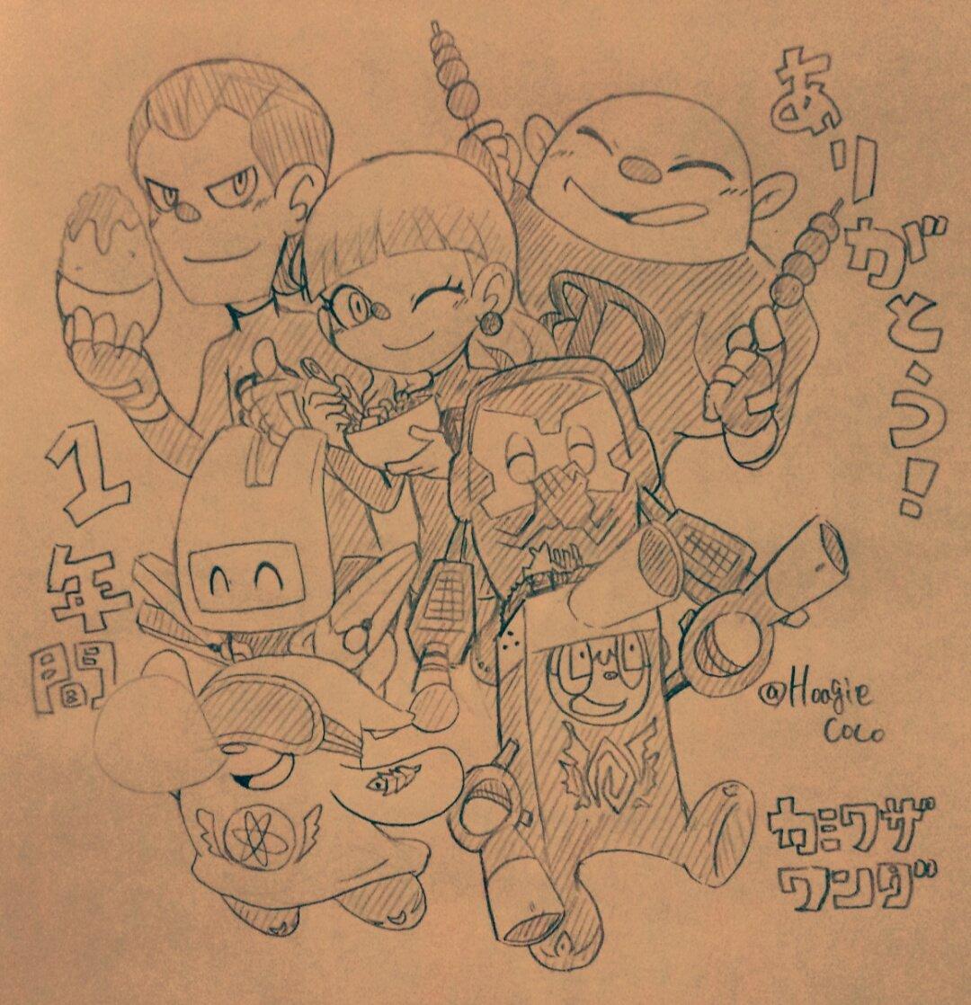 カミワザワンダ、アニメも漫画も一年間本当にありがとうございました!!癒やしの一時が終わってしまうのはとても辛いですが、カ