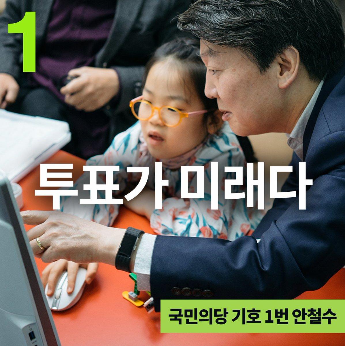 http://pbs.twimg.com/media/C7u1mL6V4AA3lgM.jpg