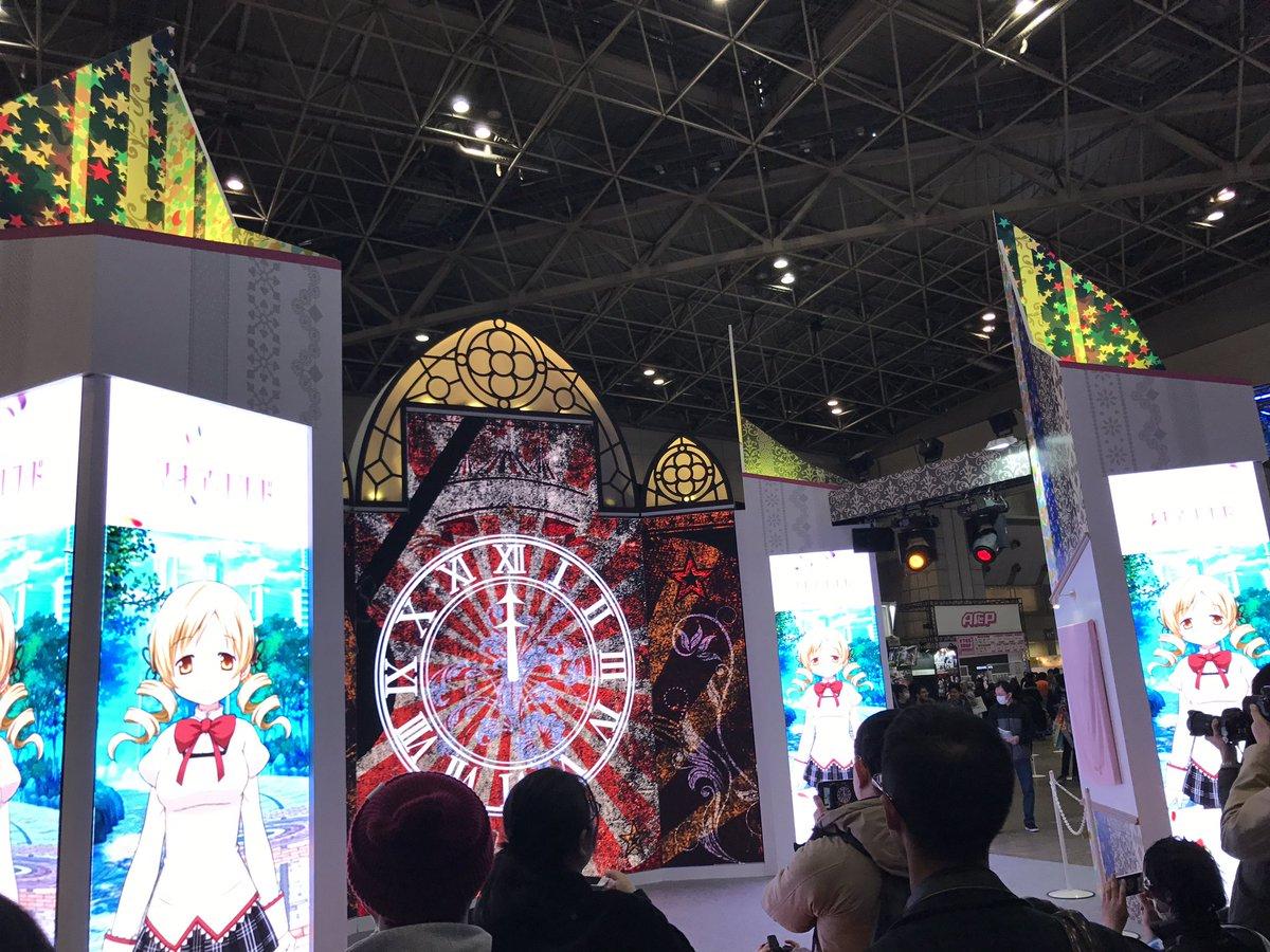 本日より開催の「AnimeJapan2017」にて、マギアレコードブース出展中!毎時、キャラによる時報を実施しております