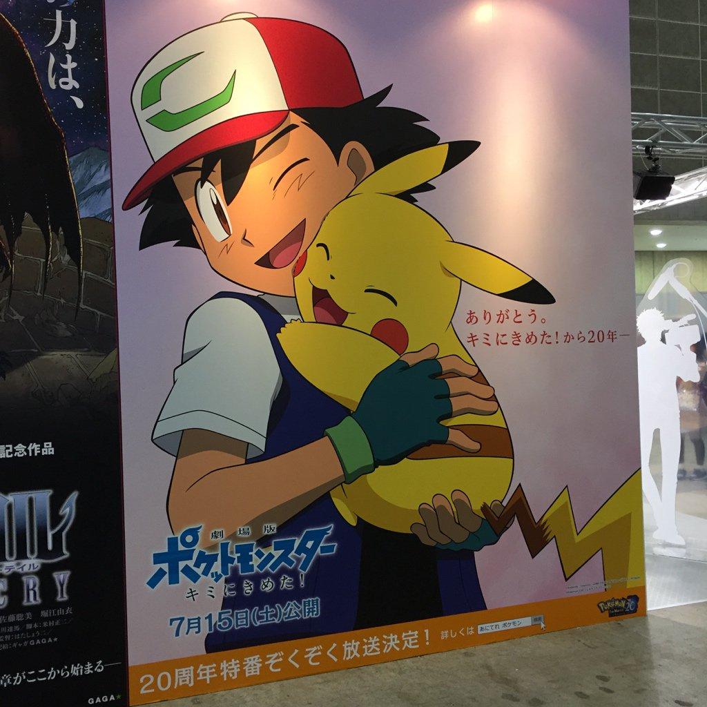 テレビ東京ブース#animejapan #ポケモン