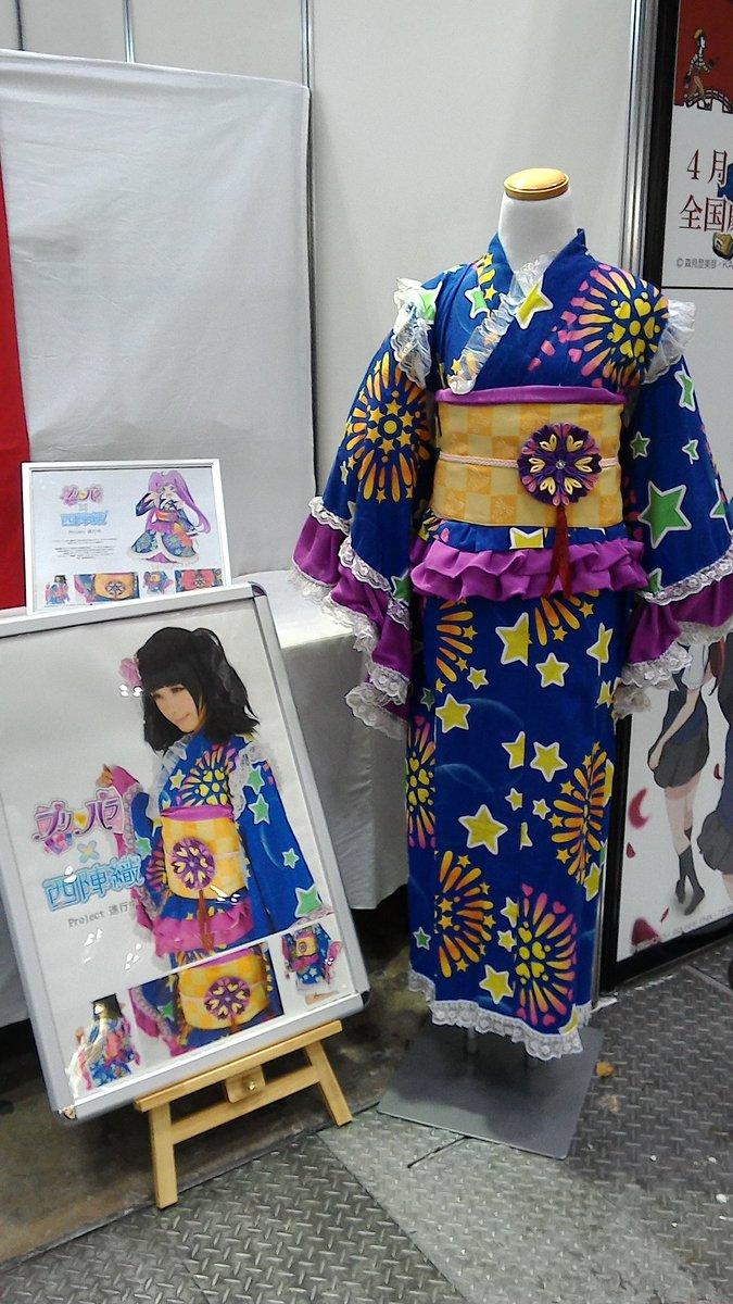 おはようございます!今日から二日間、AnimeJapan2017の東5ホールJ14 「アトリエアクア」のブースで参加して