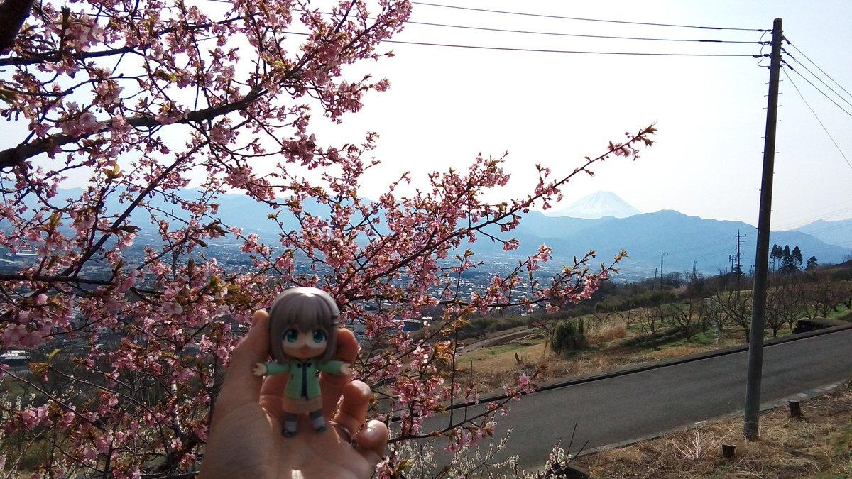 富士山も#ヤマノススメ