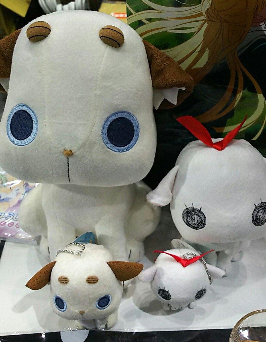 【AnimeJapan2017】いよいよスタートしました!ちゃファミリー総出でお待ちしています❗(MDJP)#あまんちゅ