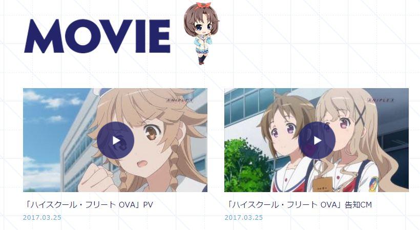 OVA「ハイスクール・フリート」の最新PVとCM映像を公開!ぜひご覧ください♪  #はいふり