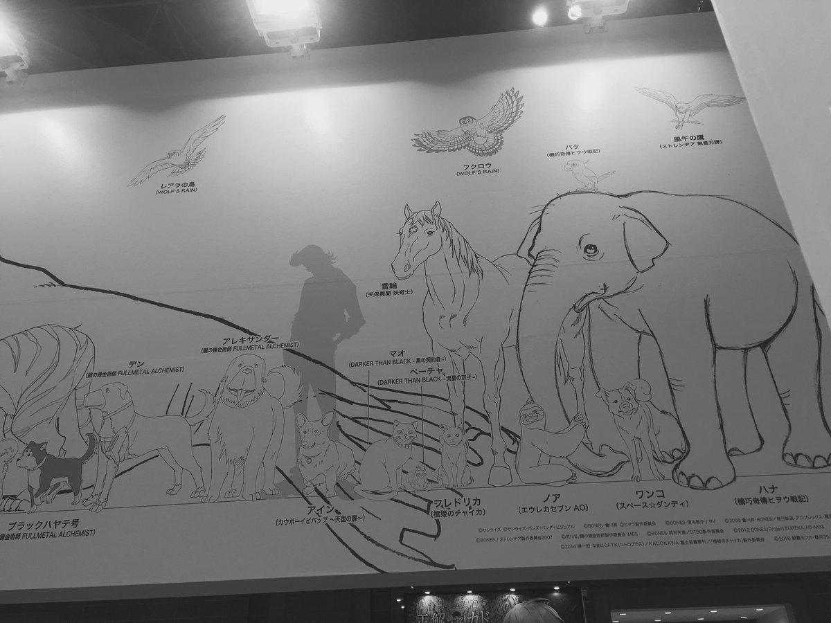 本日より、東京ビッグサイトにて開催しているAnimeJapan2017、ボンズブースではボンズ作品に登場した動物達が勢揃