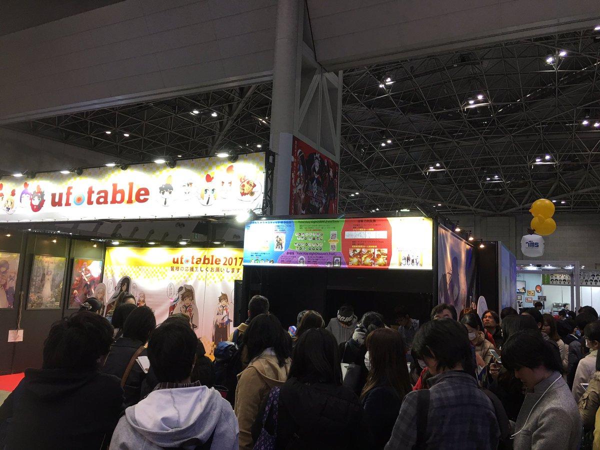 ufotableアニメジャパン情報現在のブースの状況です。#tozx