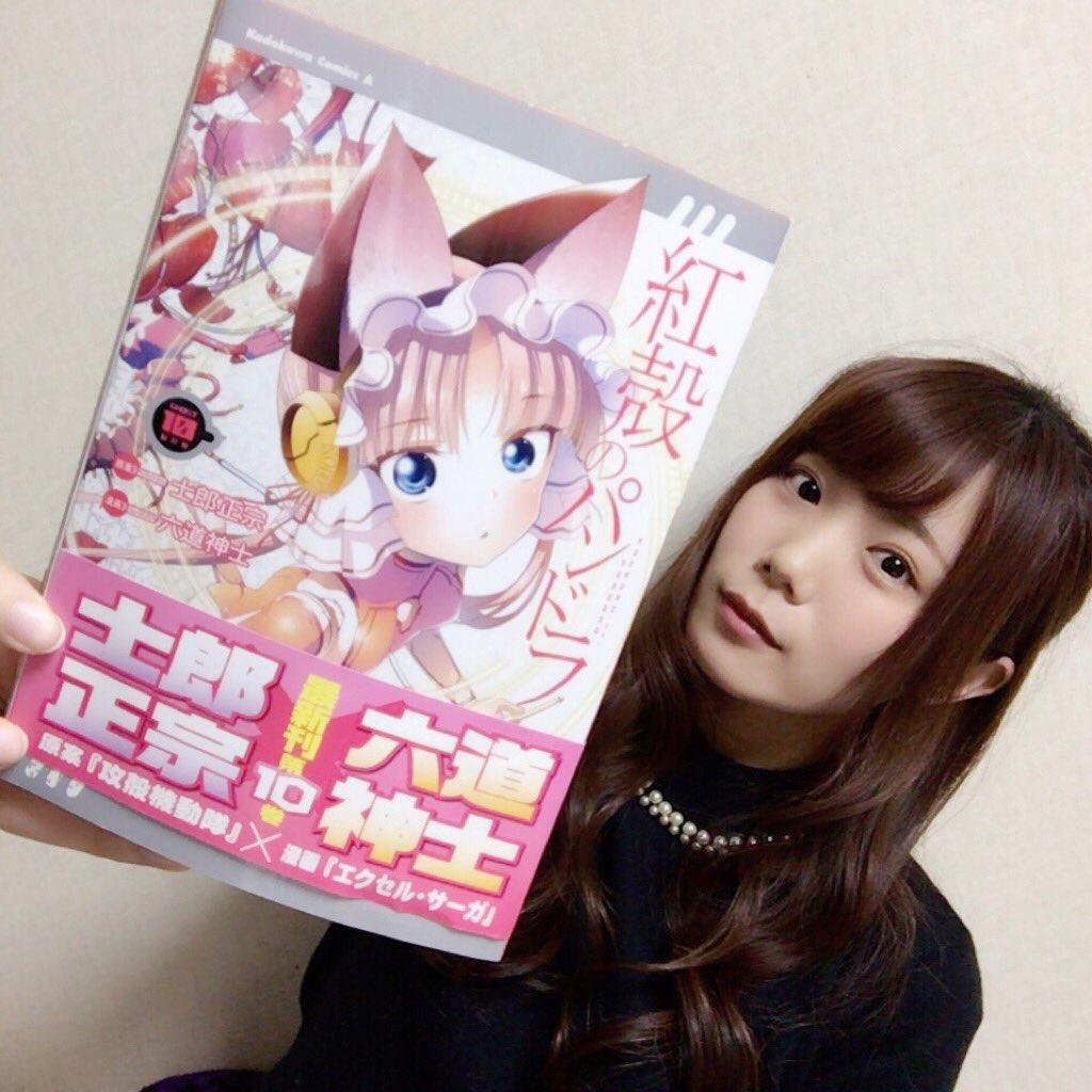 今日!!!「紅殻のパンドラ」原作コミックス最新巻の発売ですって〜!いつも以上に巻末の士郎先生の解説、コメントが個人的にあ