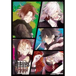 追加特典:4/26発売予定CD「DIABOLIK LOVERS Bloody Songs -SUPER BESTⅢ-」