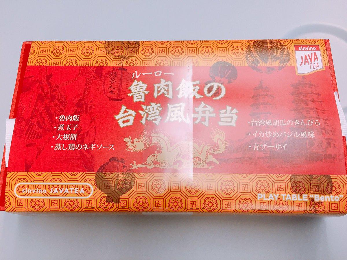 京都着いたーっ✨マイクラ部では来たことあるけど、虹コンで来るのは初めてだよね…!さっそく有頂天家族のポスター見つけてきゃ